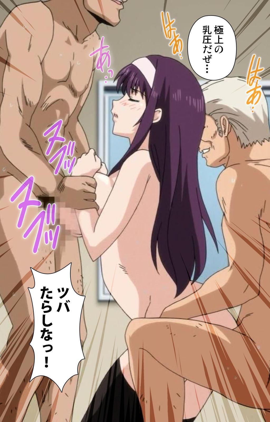 Toriko no Chigiri Complete Ban 48