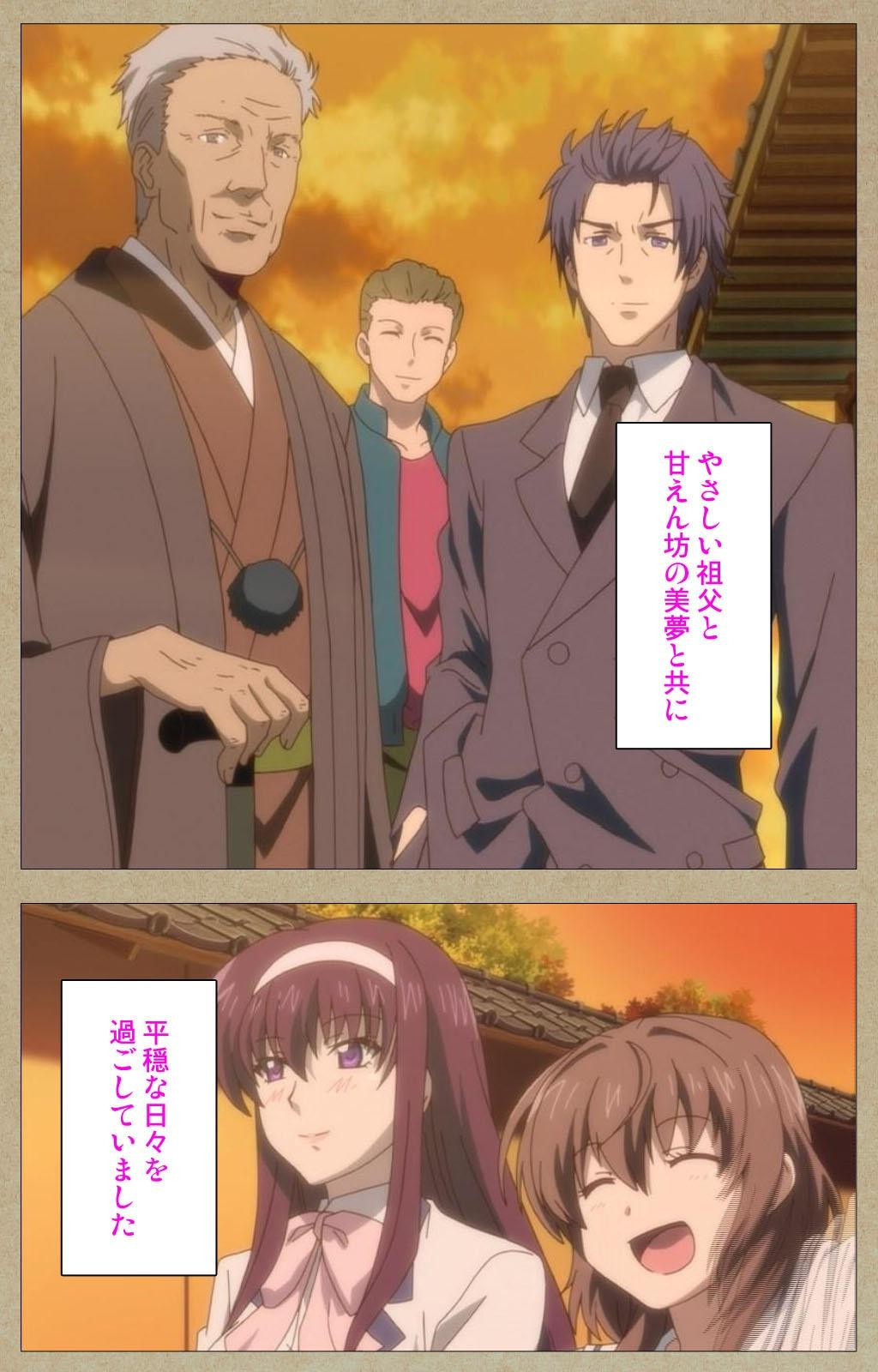 Toriko no Chigiri Complete Ban 4