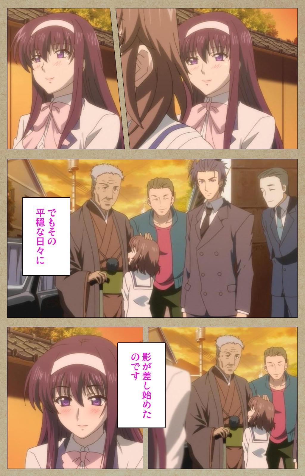 Toriko no Chigiri Complete Ban 5