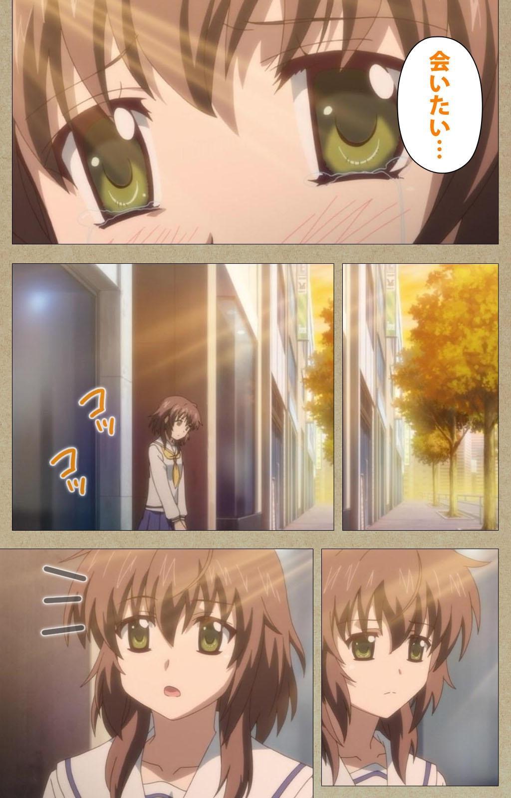 Toriko no Chigiri Complete Ban 59