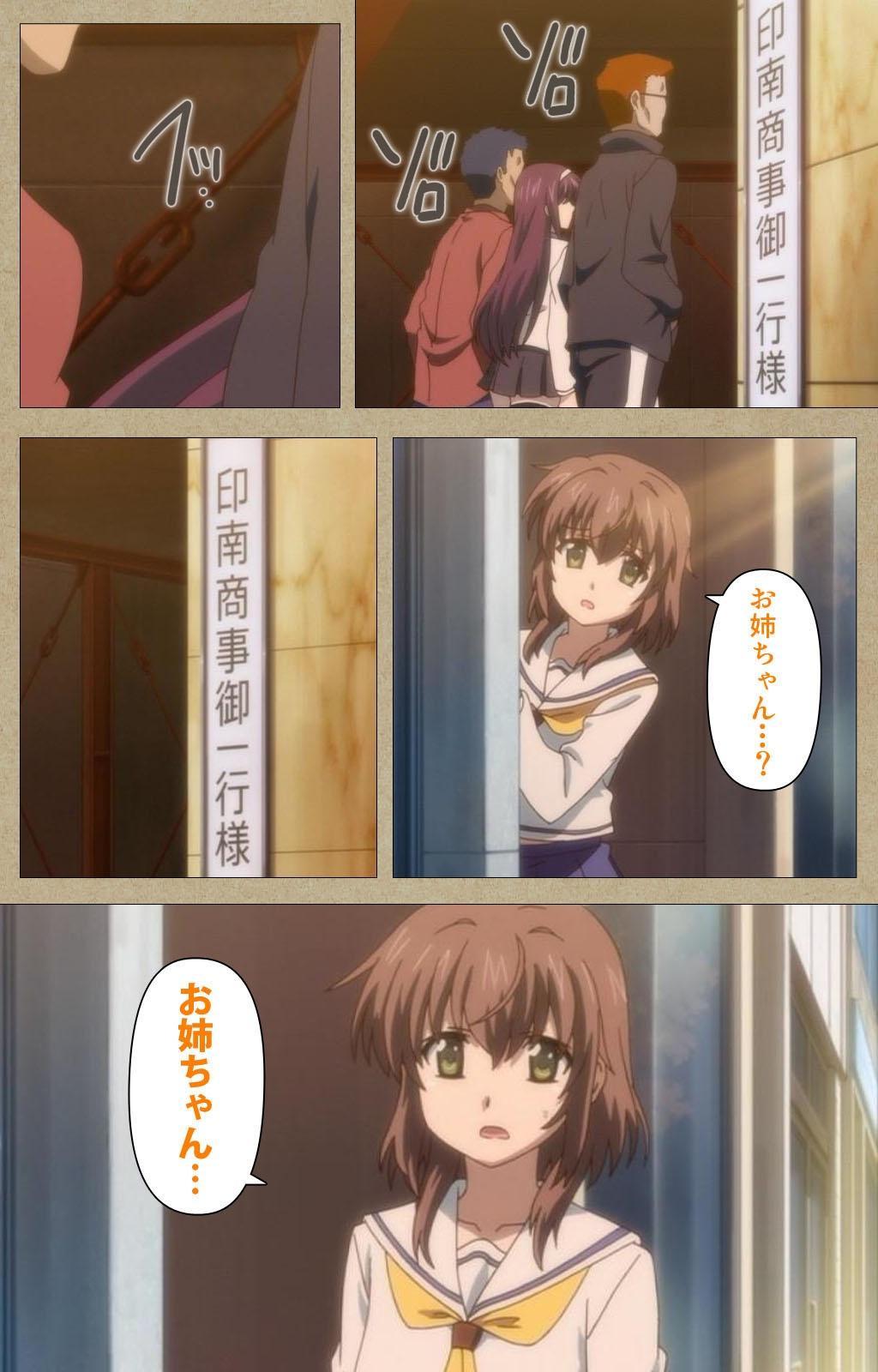 Toriko no Chigiri Complete Ban 60
