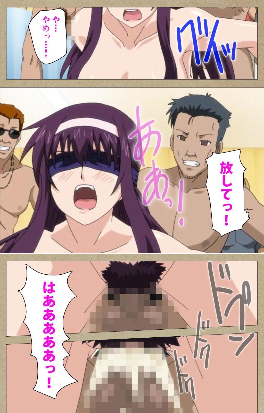 Toriko no Chigiri Complete Ban 65