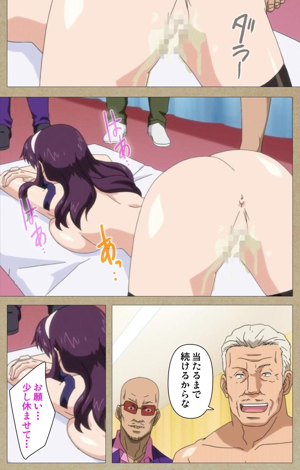 Toriko no Chigiri Complete Ban 66