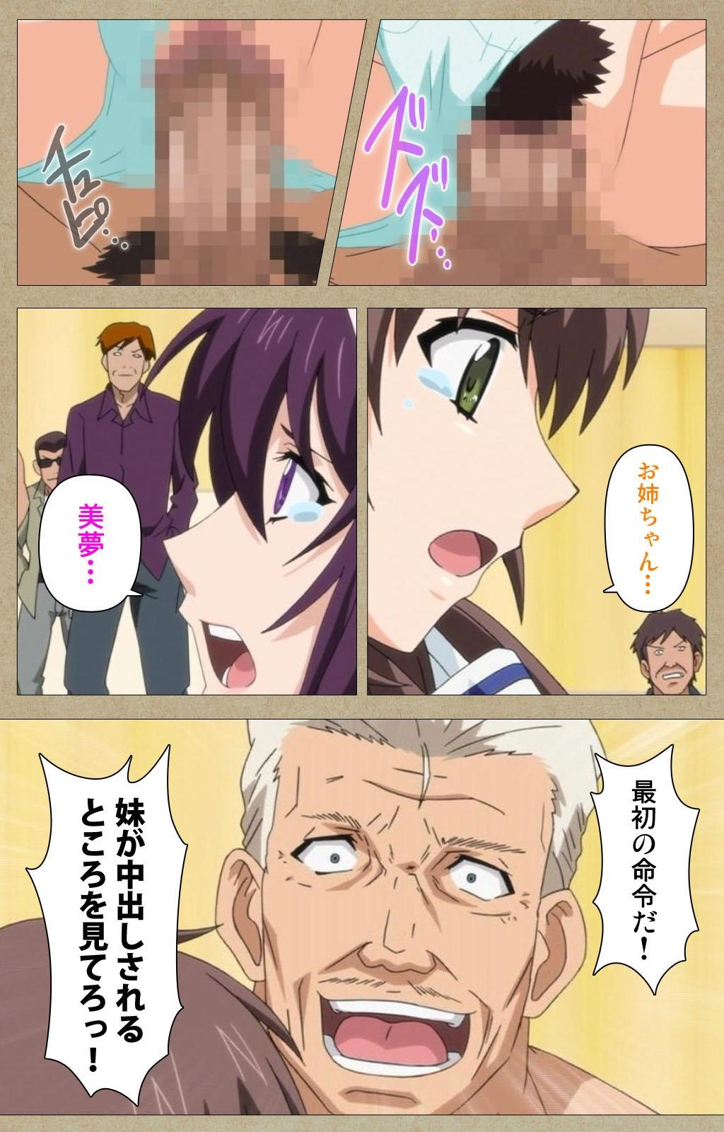 Toriko no Chigiri Complete Ban 78