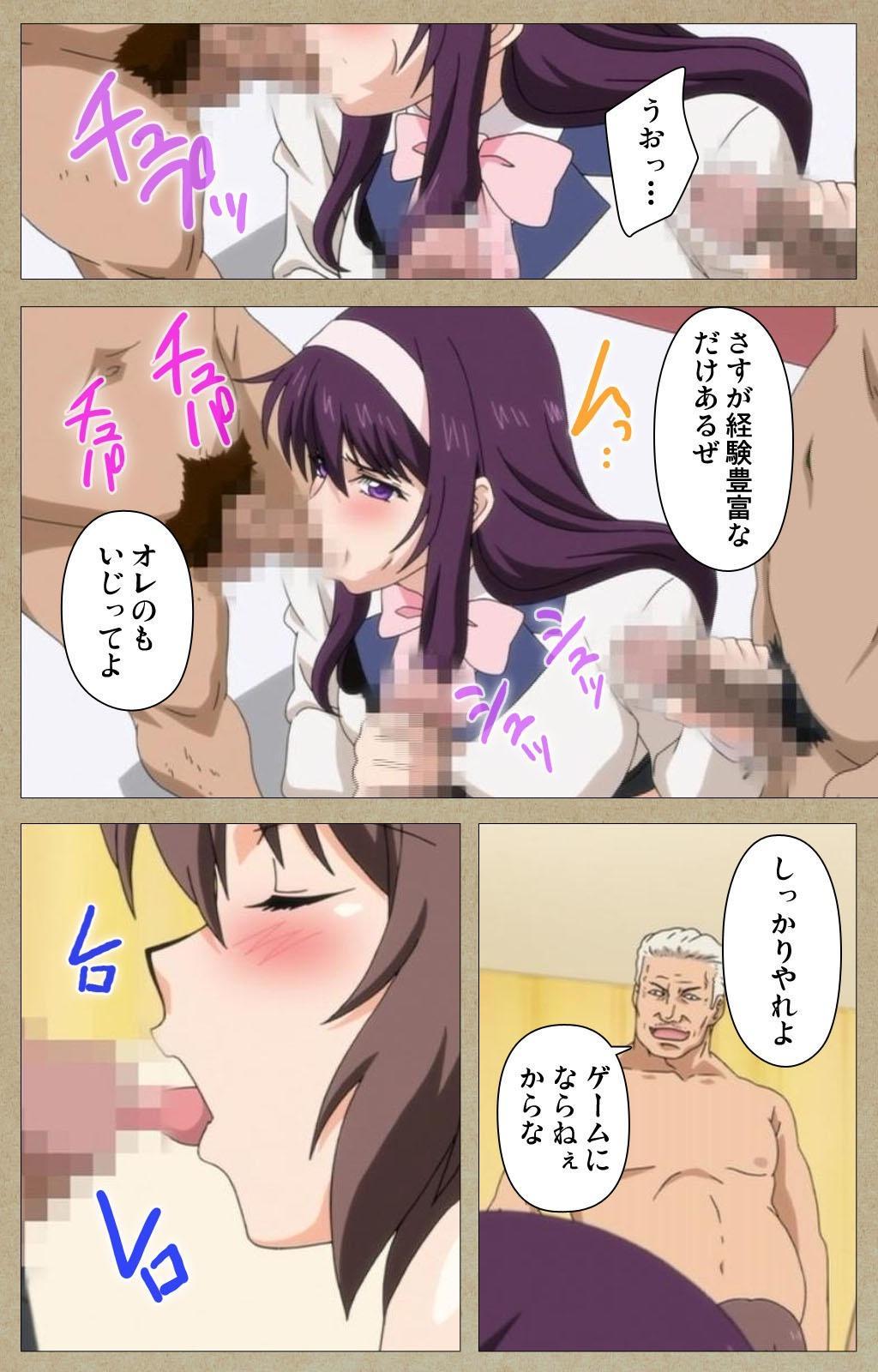Toriko no Chigiri Complete Ban 83