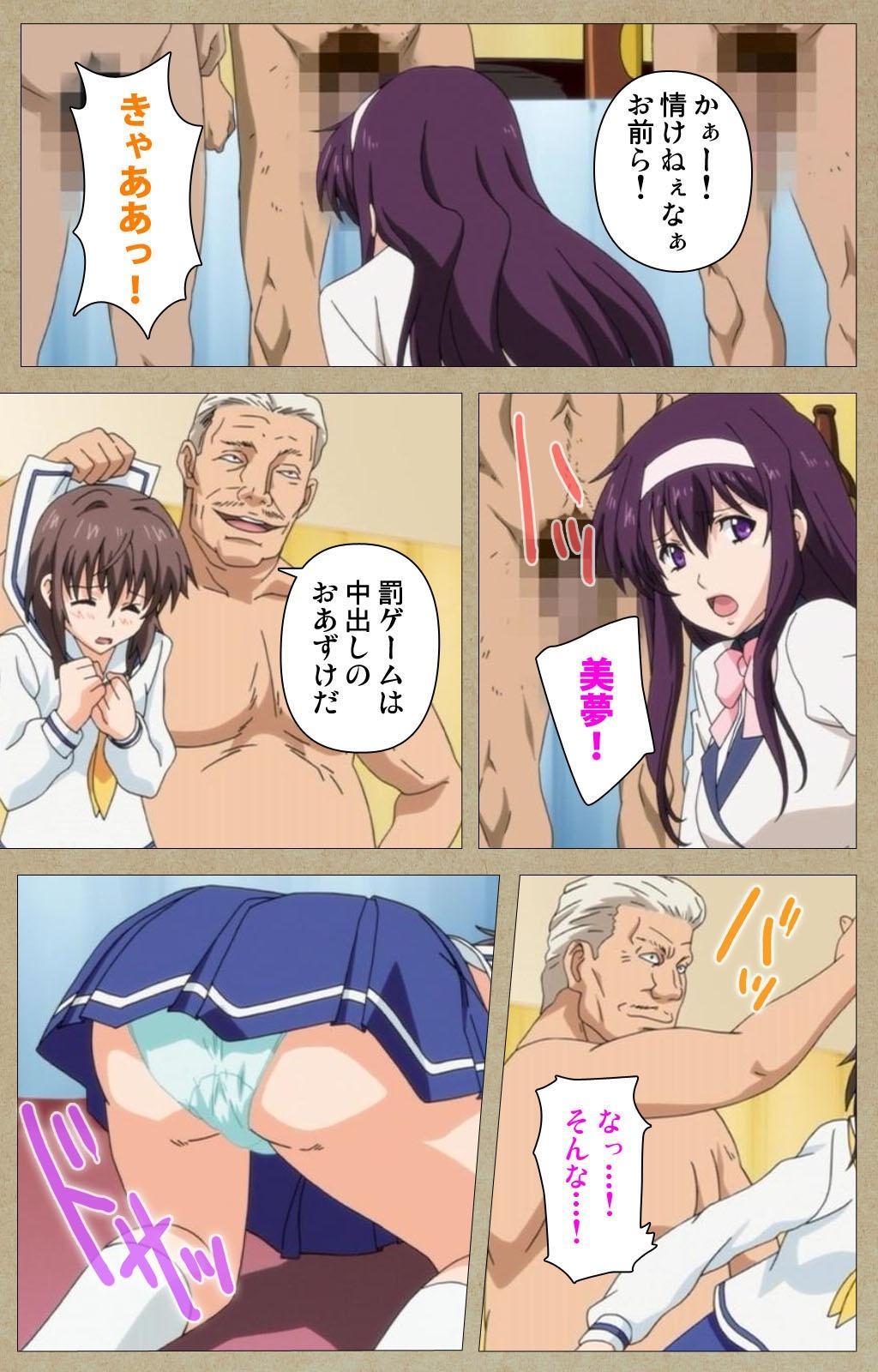 Toriko no Chigiri Complete Ban 87