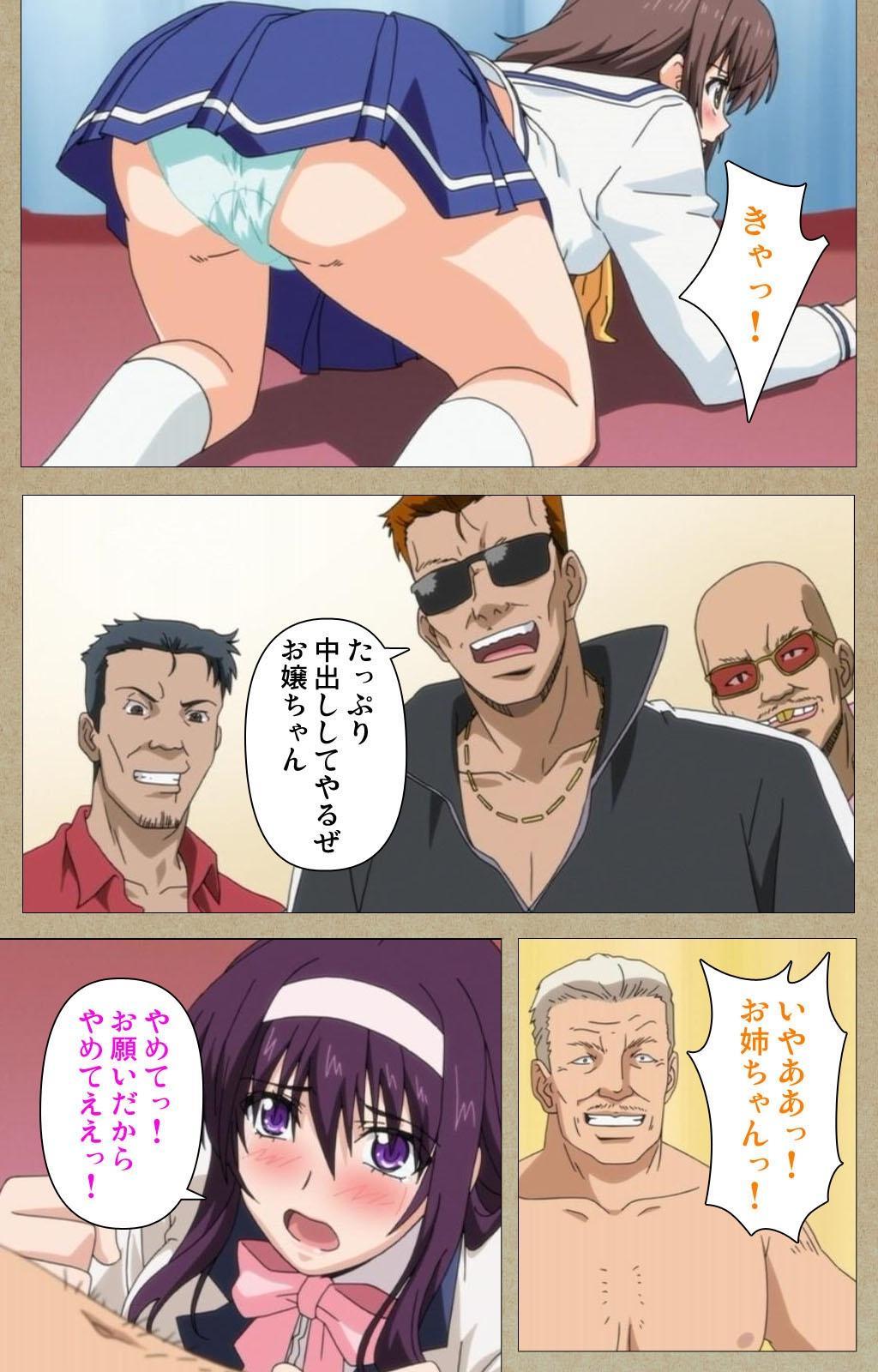 Toriko no Chigiri Complete Ban 88
