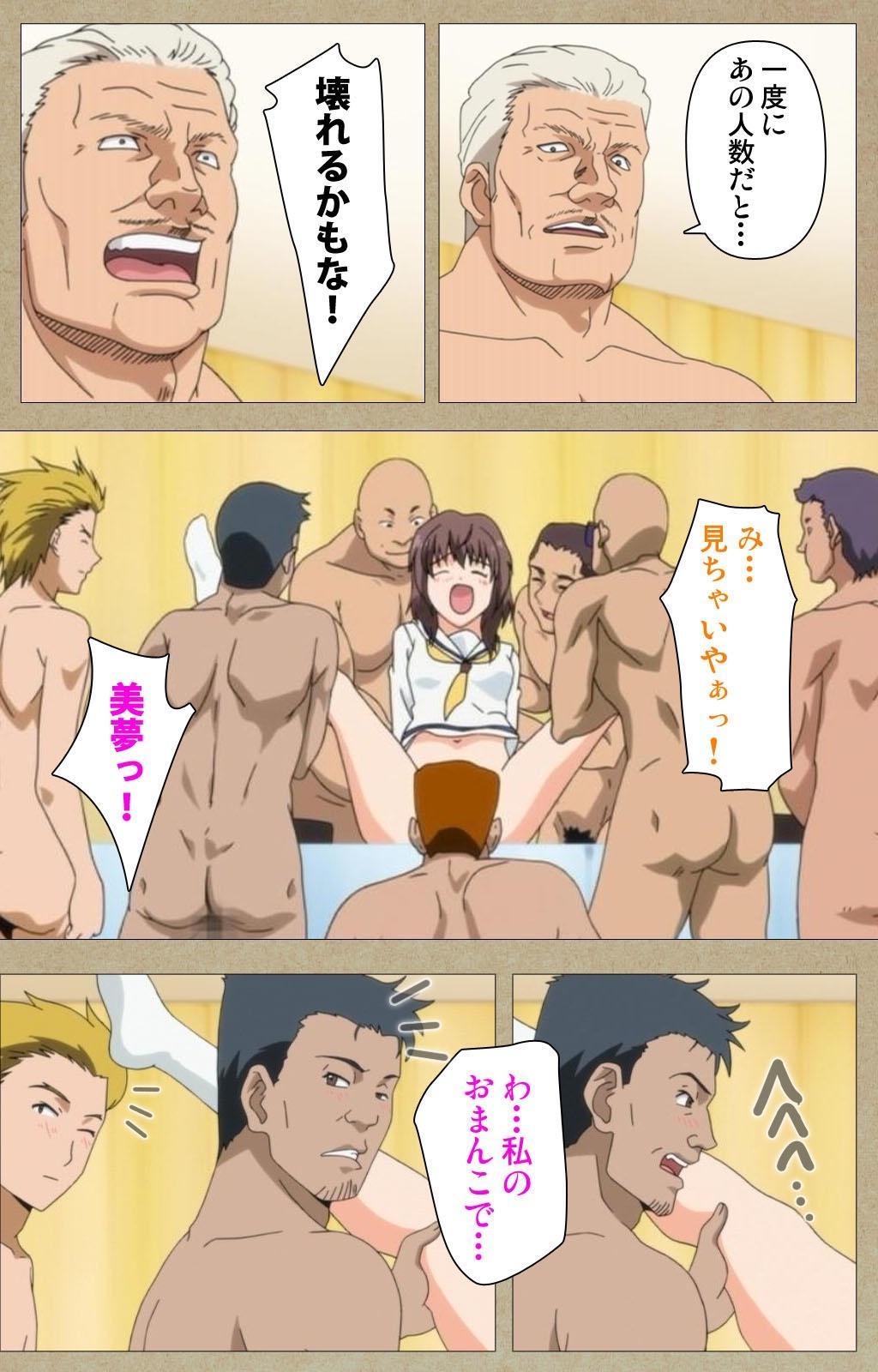 Toriko no Chigiri Complete Ban 89