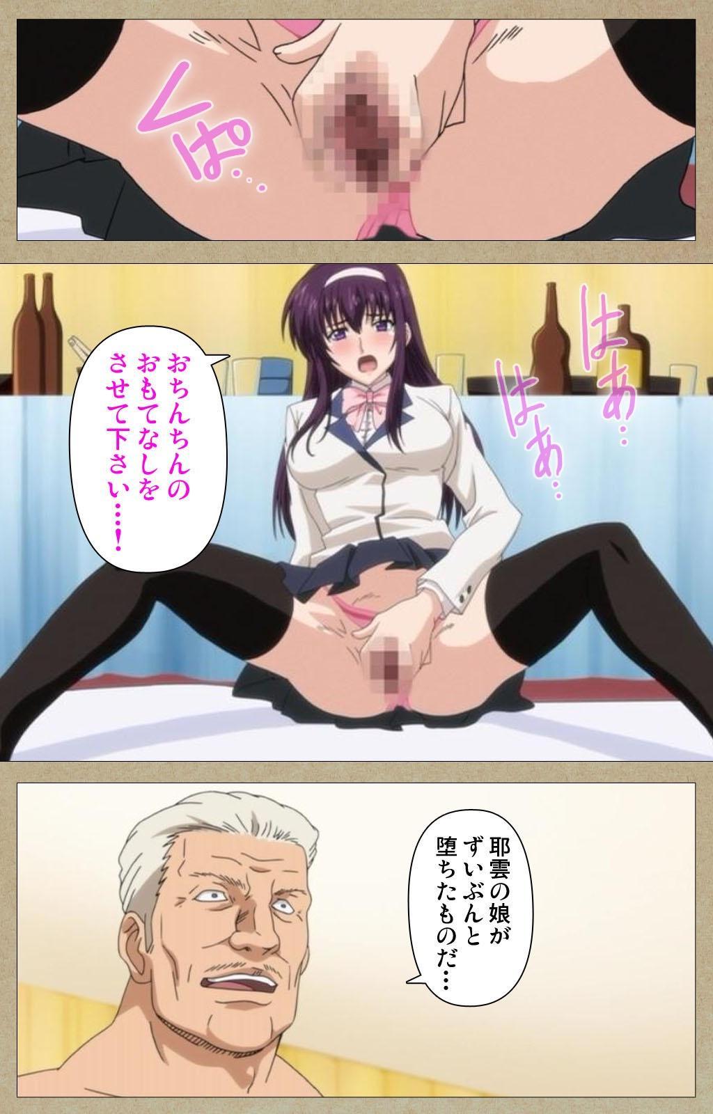 Toriko no Chigiri Complete Ban 90