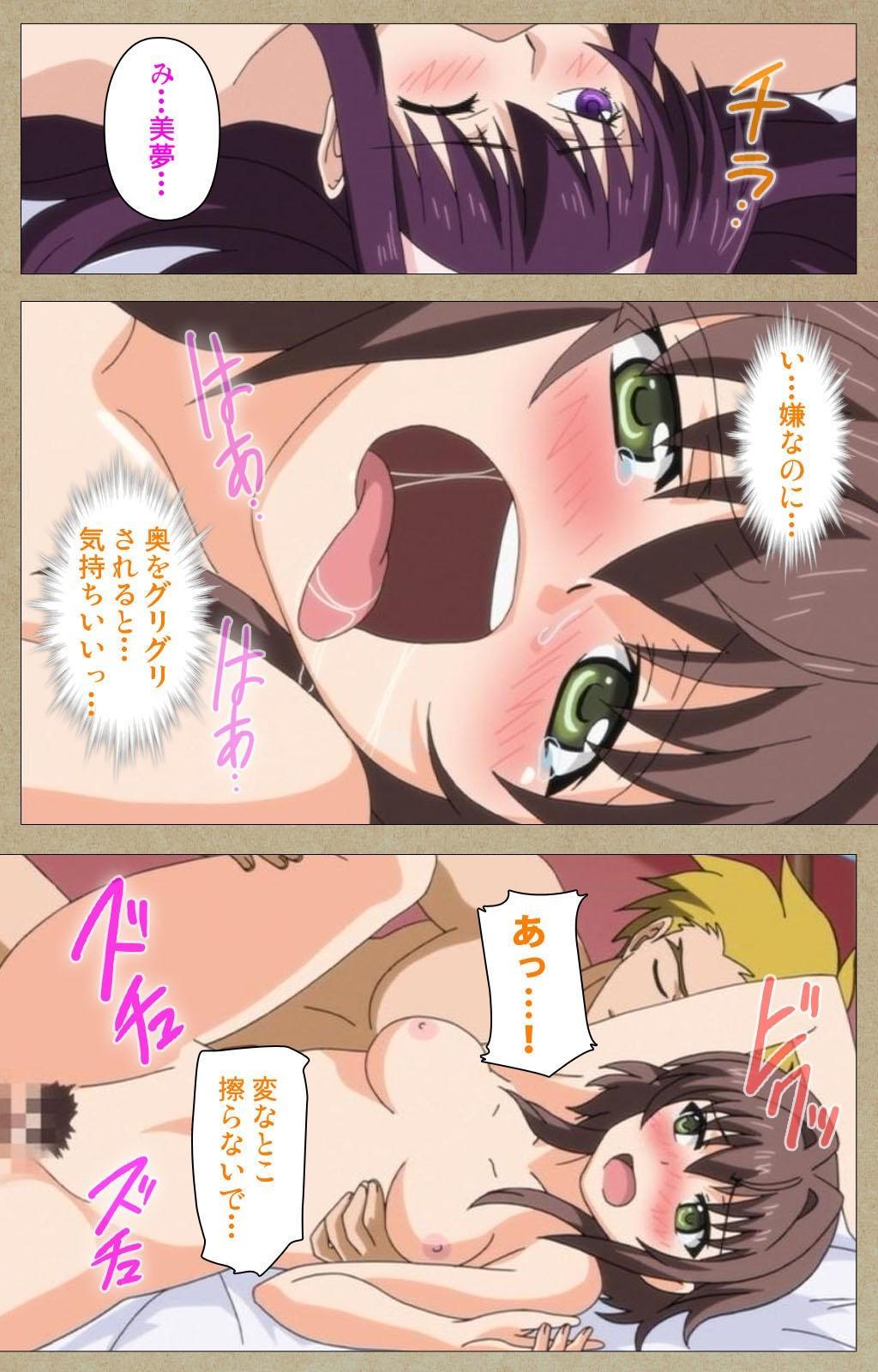 Toriko no Chigiri Complete Ban 94