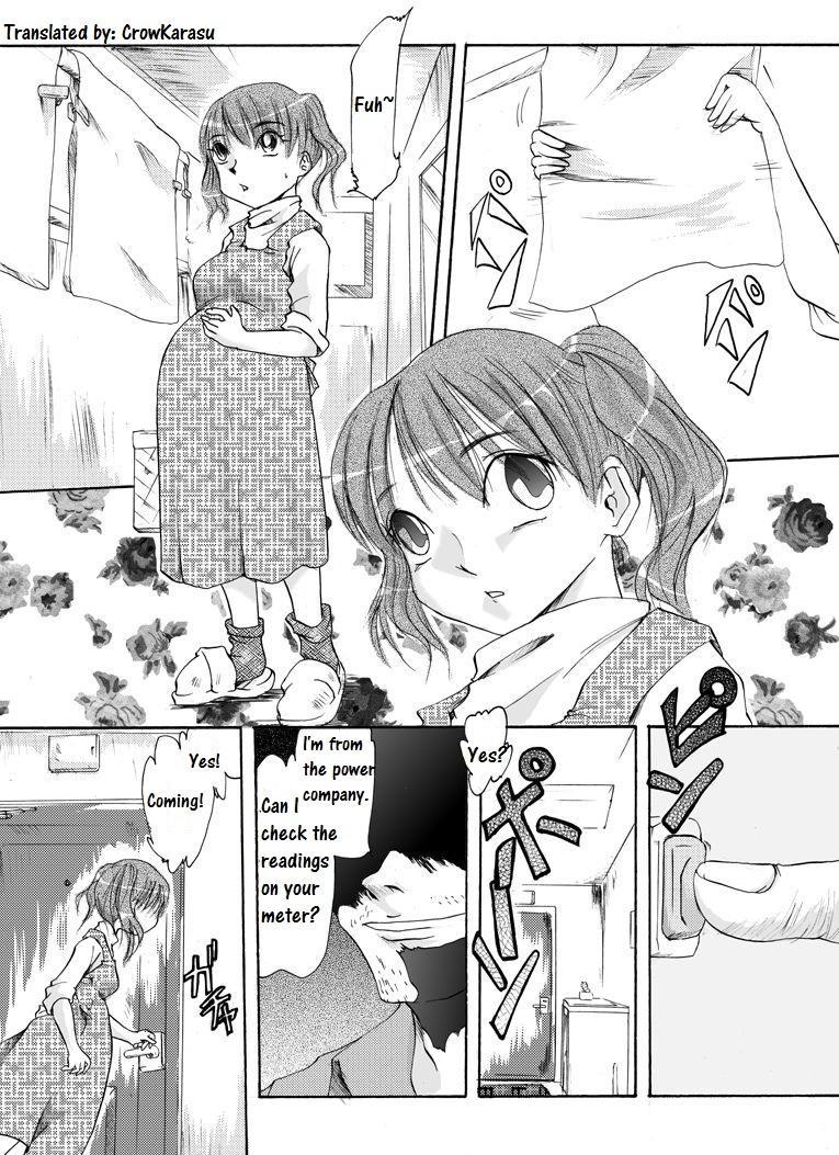 Yokubou Kaiki dai 141 shou - Kichiku Goukanma Hiru Mero Rape ① Ninpu Manabi hen 1