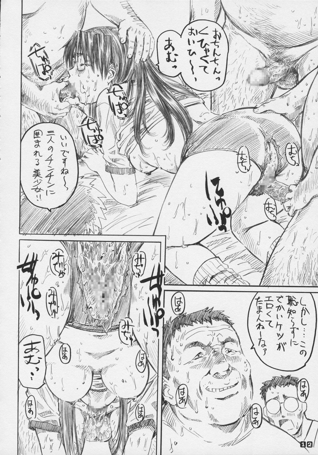 (C64) [MARUTA-DOJO (MARUTA)] Koyomi no Ren-nyu Tappuri Syu-Kuri-mu (Azumanga-Daioh) 11