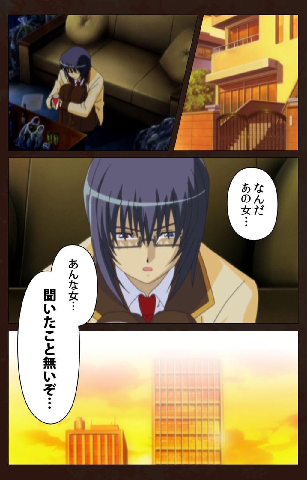 Saimin Gakuen Daiichikan Complete Ban 110