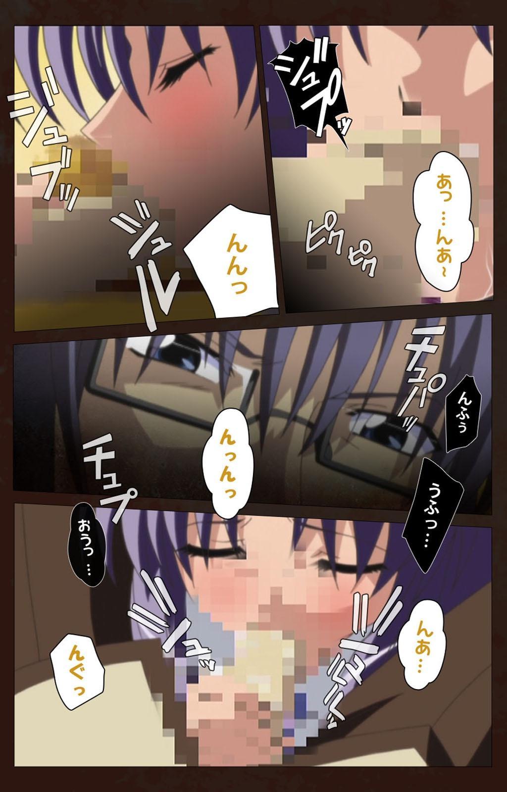 Saimin Gakuen Daiichikan Complete Ban 31
