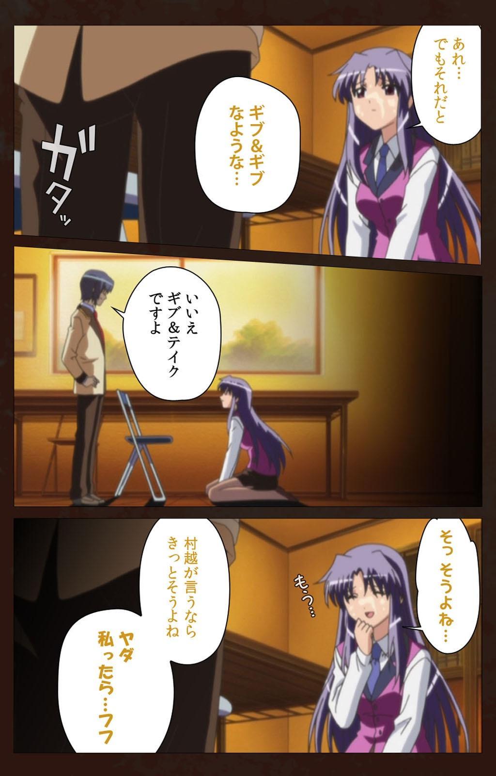 Saimin Gakuen Daiichikan Complete Ban 35