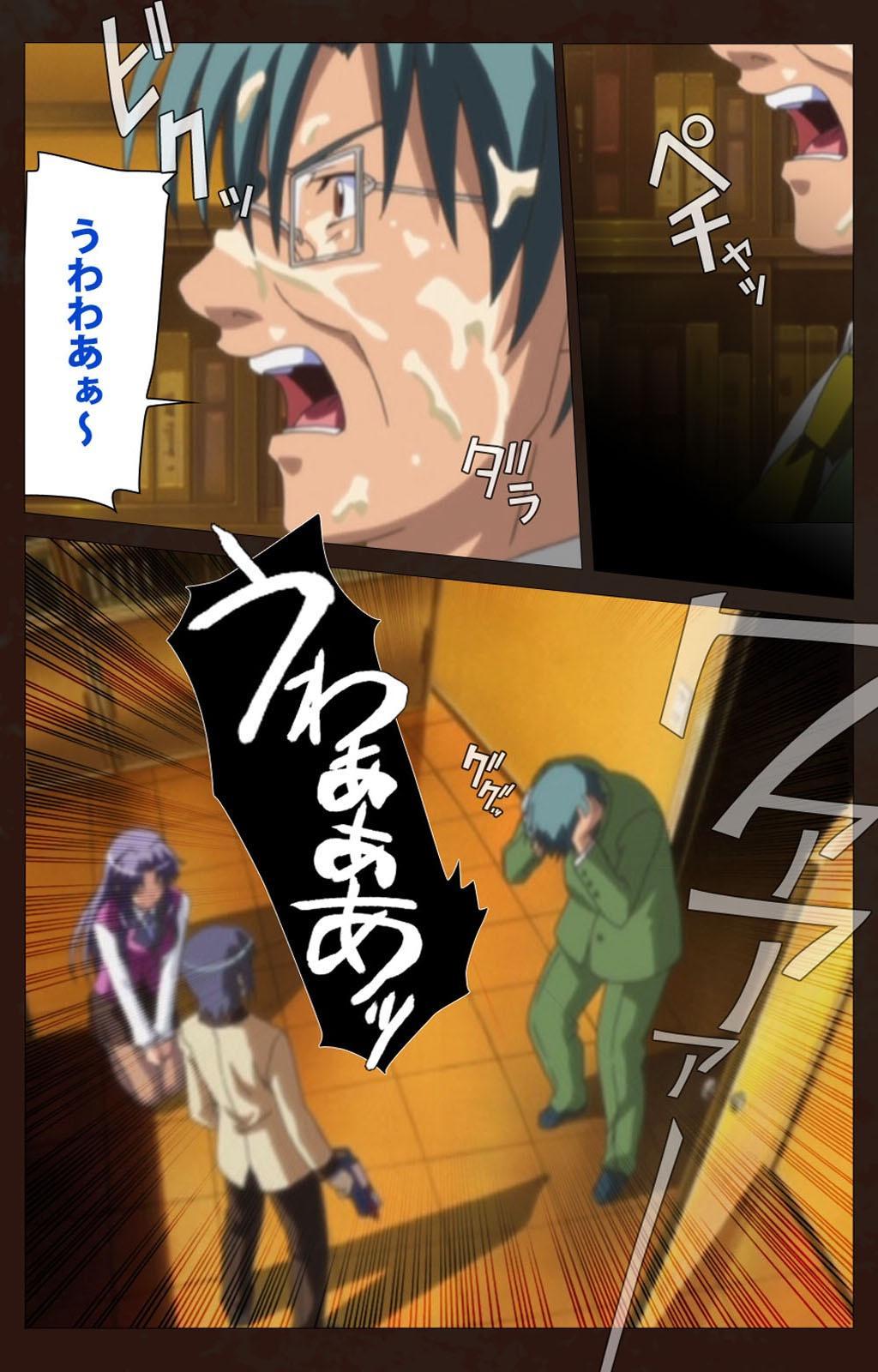 Saimin Gakuen Daiichikan Complete Ban 43