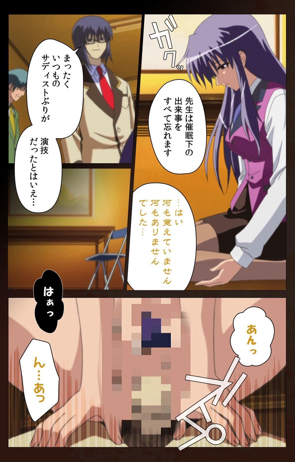 Saimin Gakuen Daiichikan Complete Ban 50