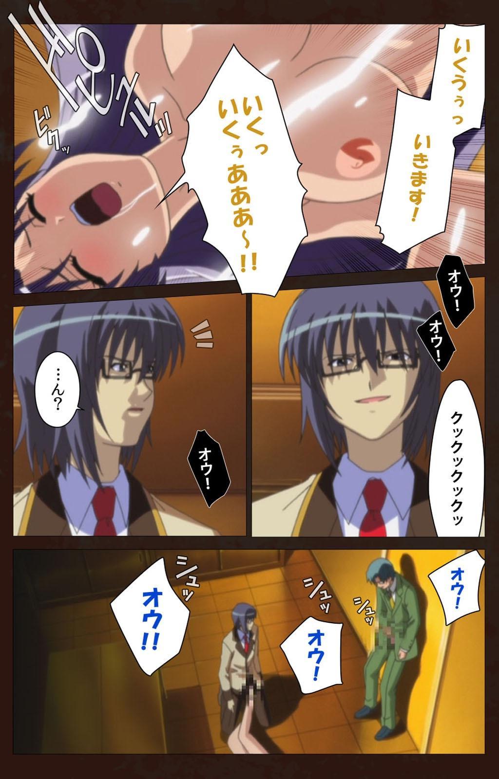 Saimin Gakuen Daiichikan Complete Ban 66
