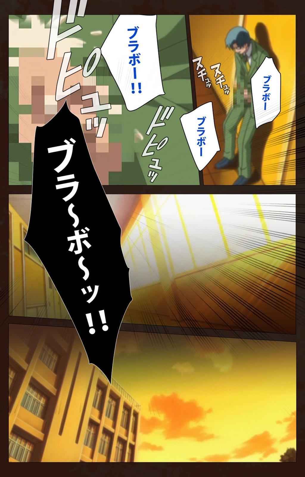 Saimin Gakuen Daiichikan Complete Ban 67
