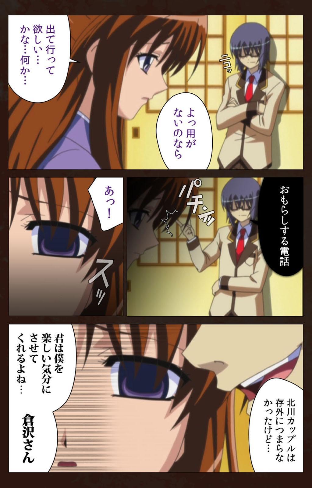 Saimin Gakuen Daiichikan Complete Ban 93
