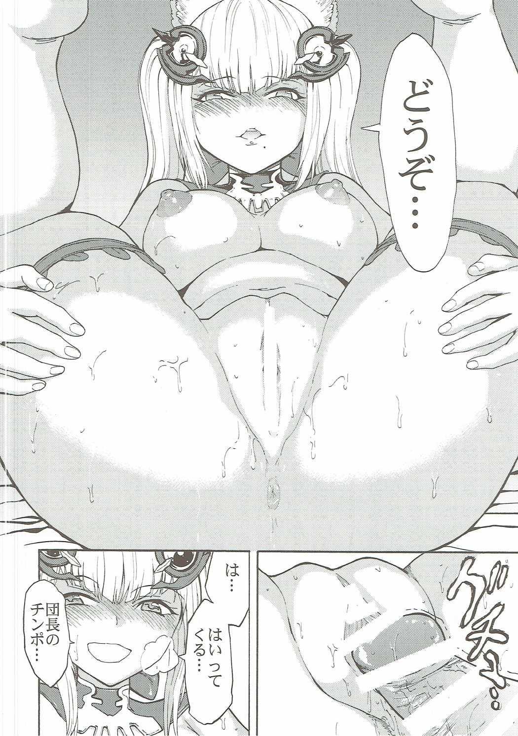 Metera Ecchi 16