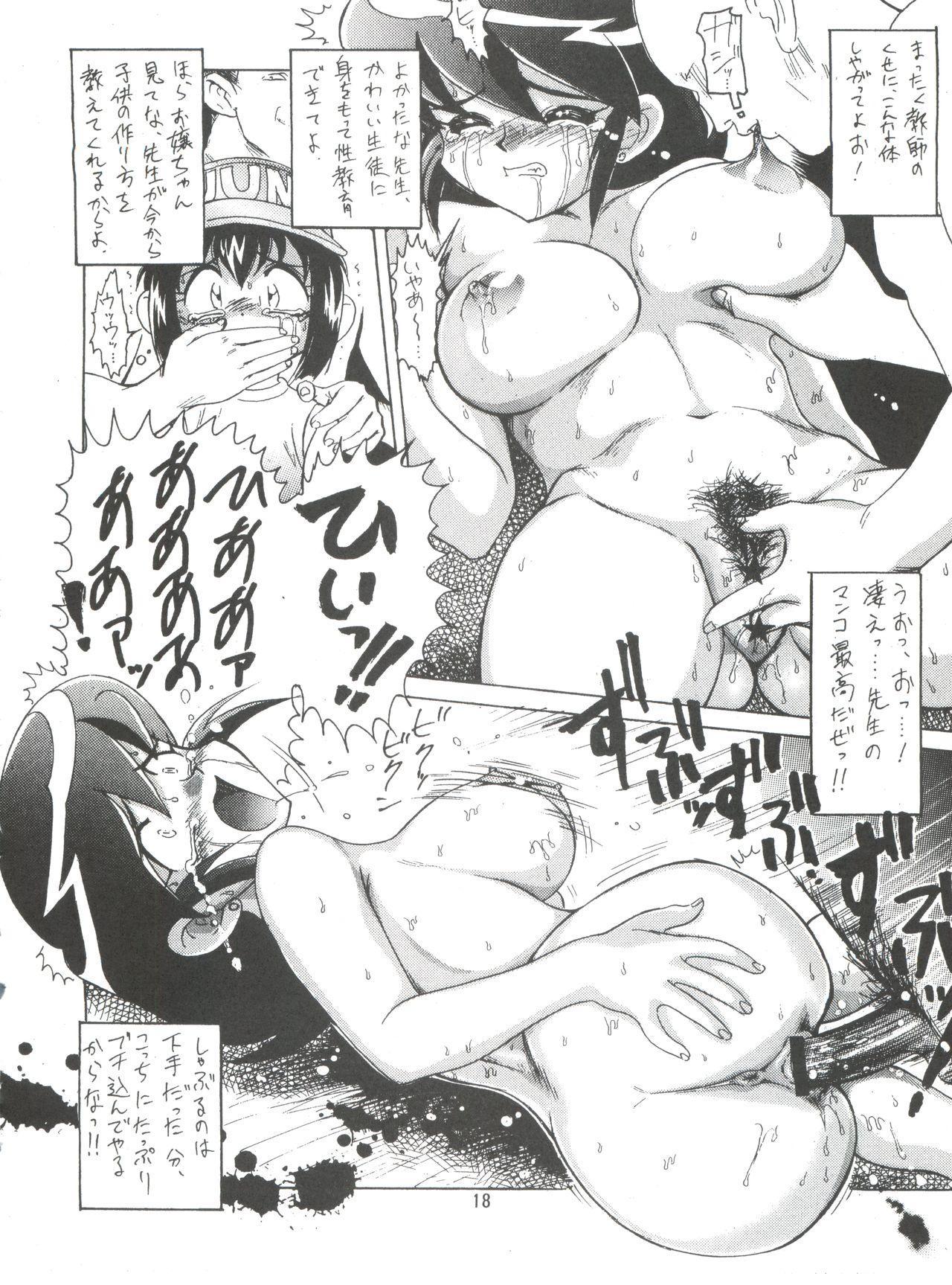 Hana no Han 16