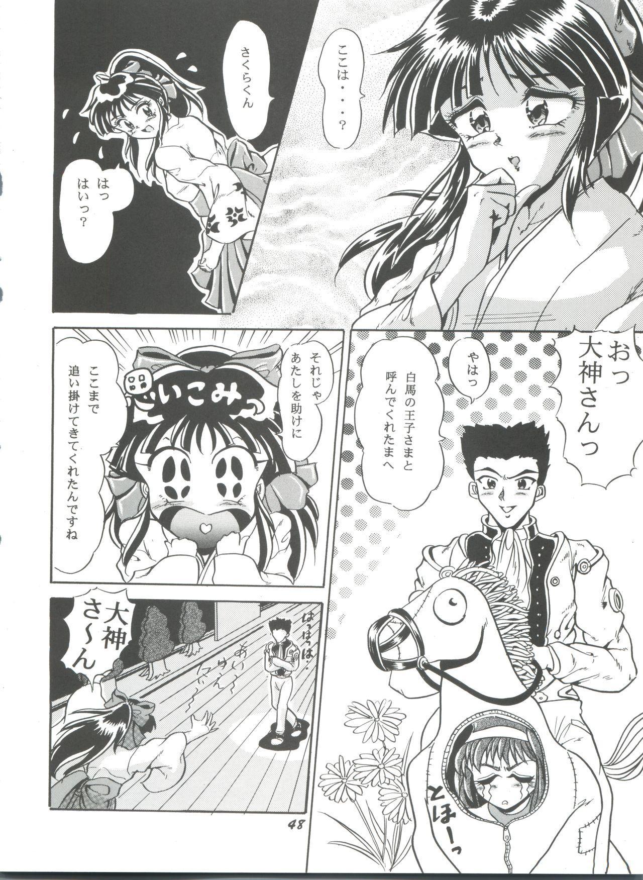 Hana no Han 46