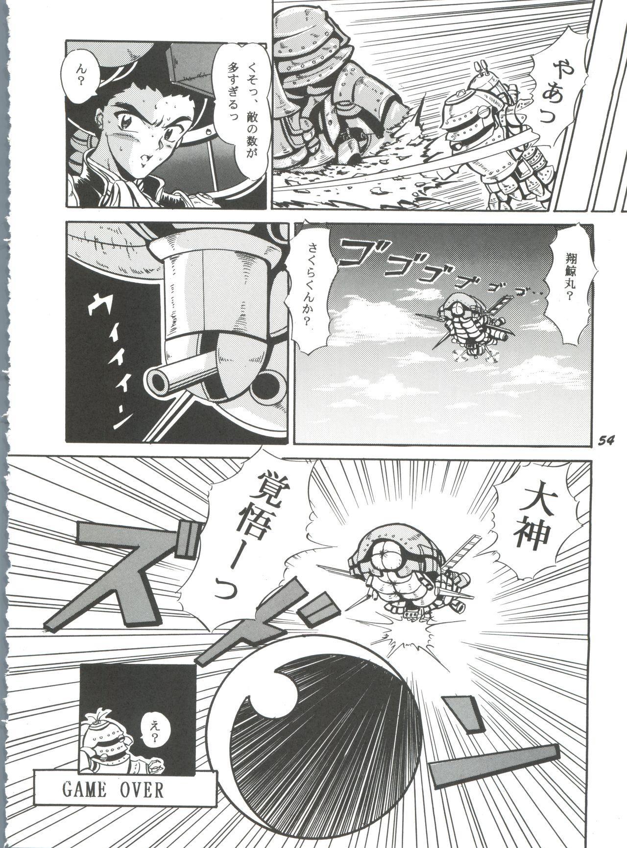 Hana no Han 52