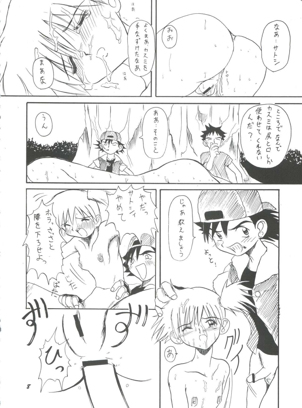 Hana no Han 6