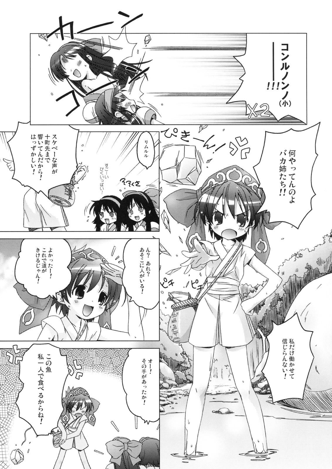 Mizu Hana 13