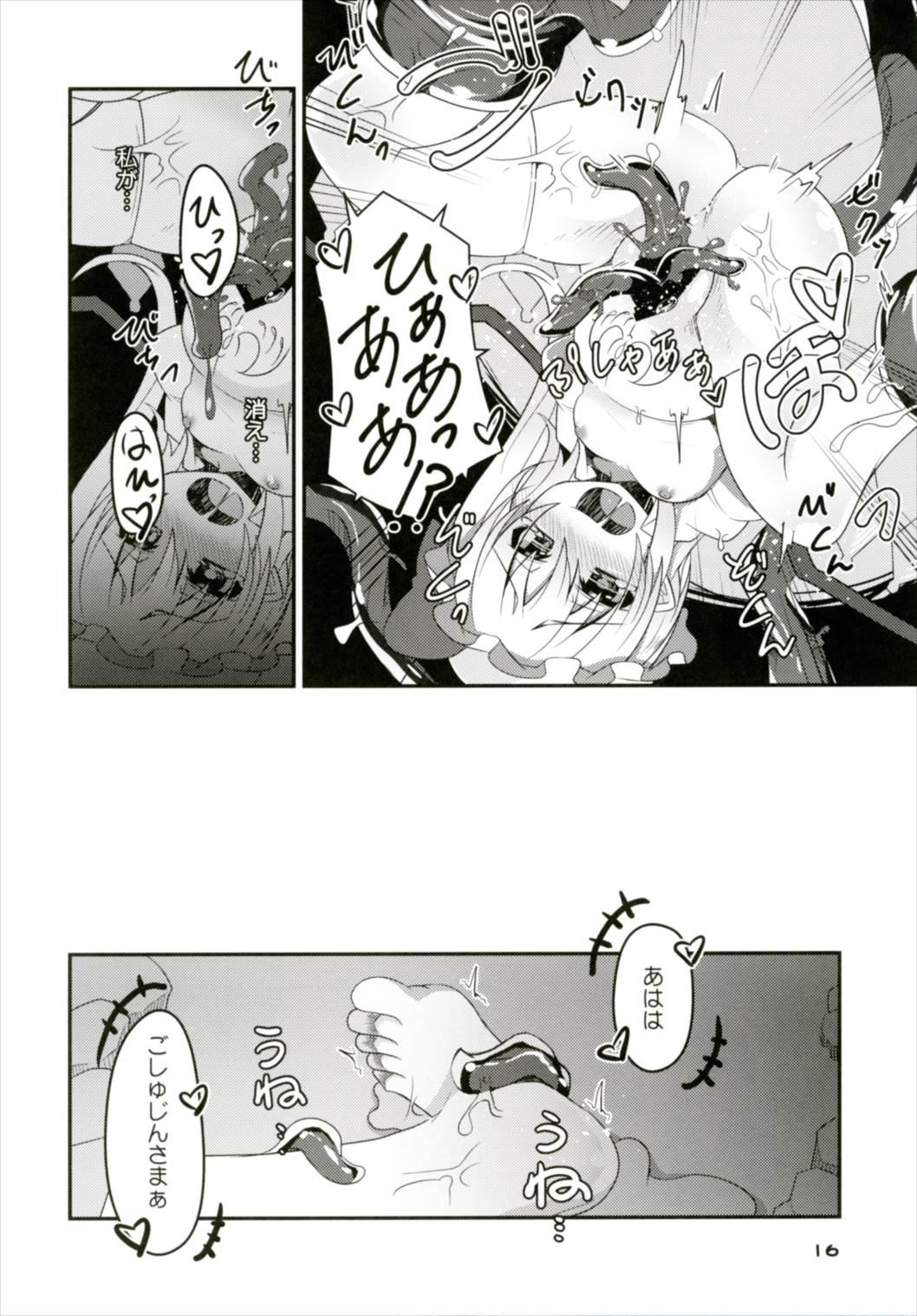 Flan-chan no Ero Trap Dungeon HARDCORE TAIL 14
