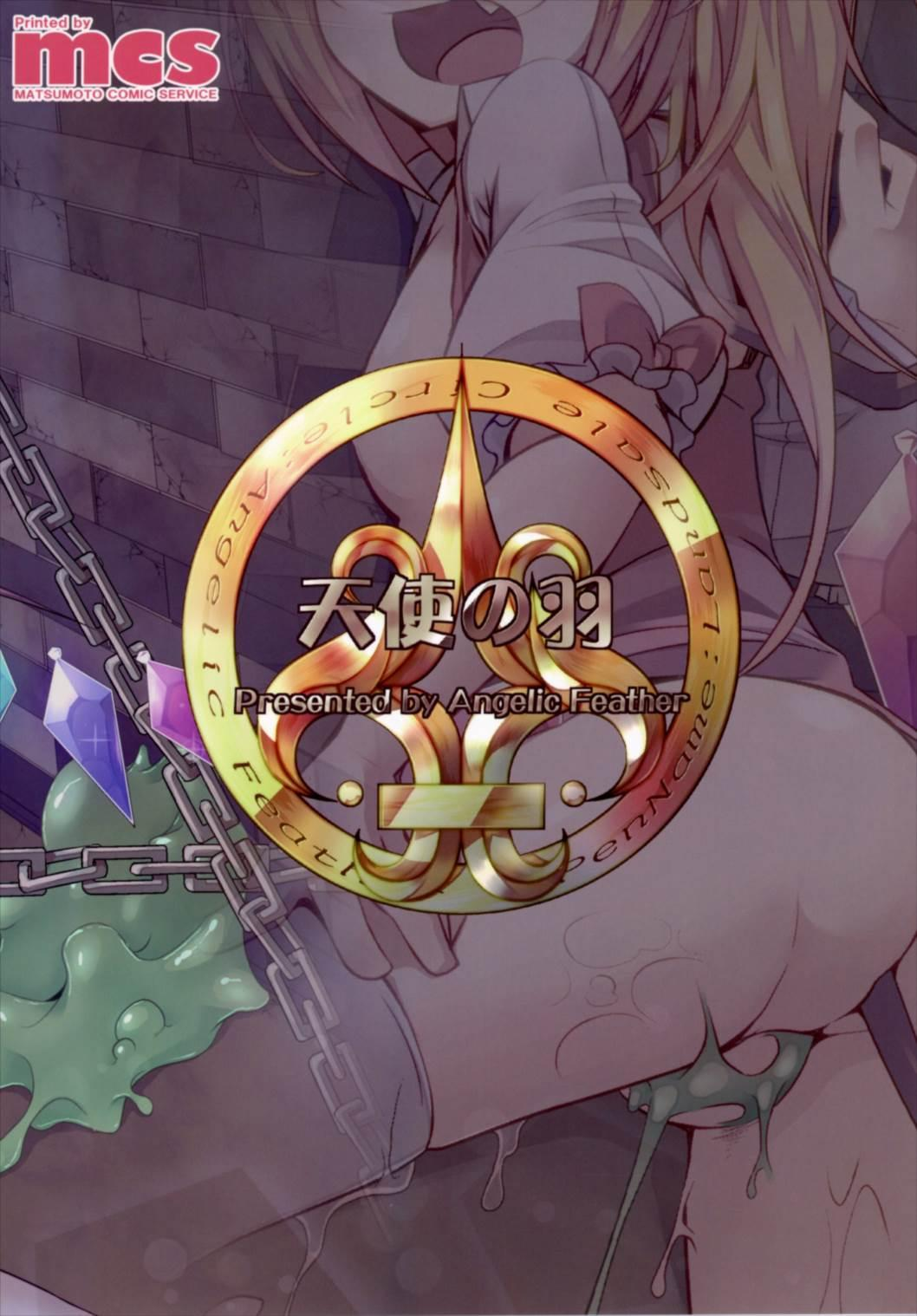 Flan-chan no Ero Trap Dungeon HARDCORE TAIL 21