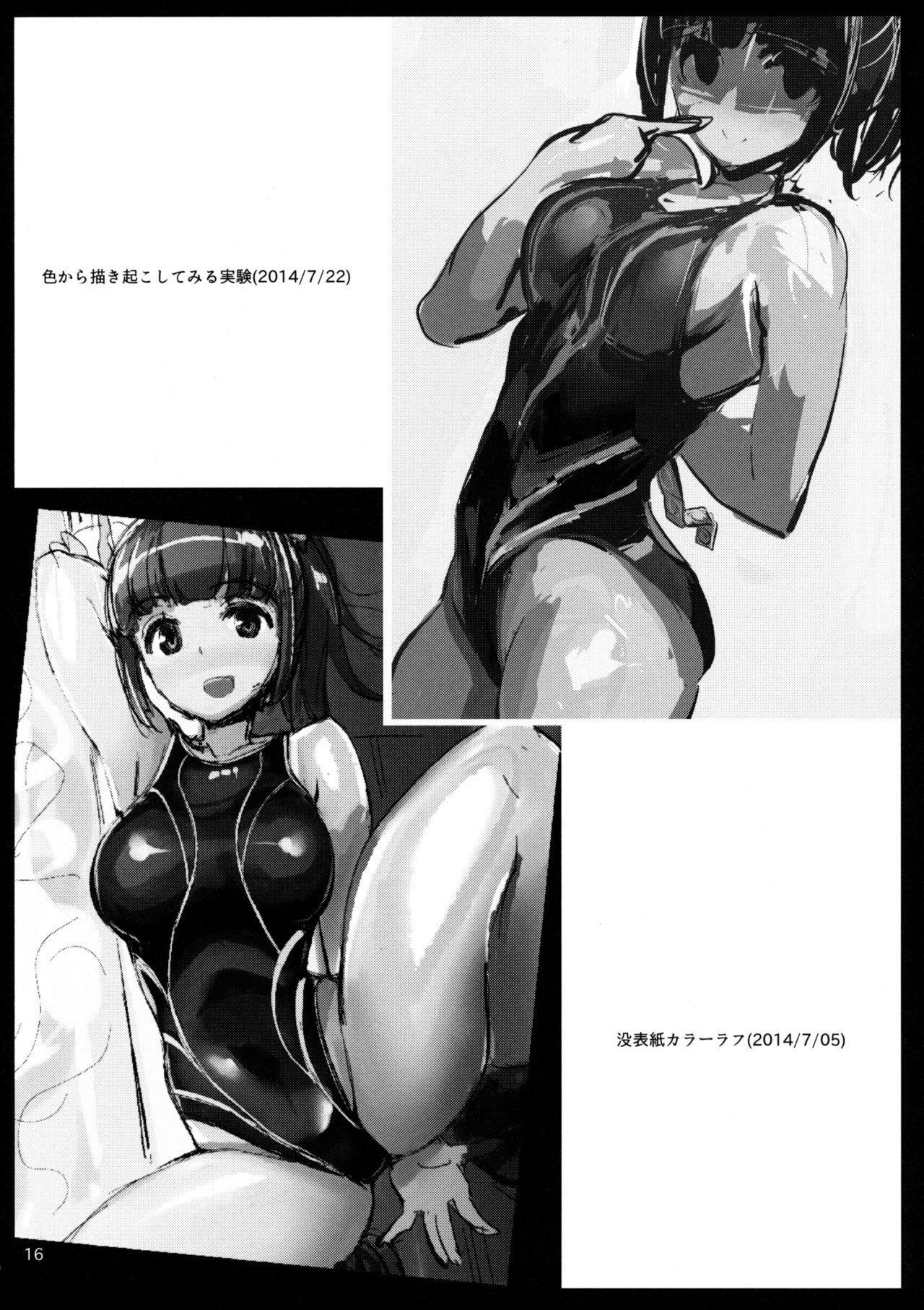 Akane's Summer Vacation 16
