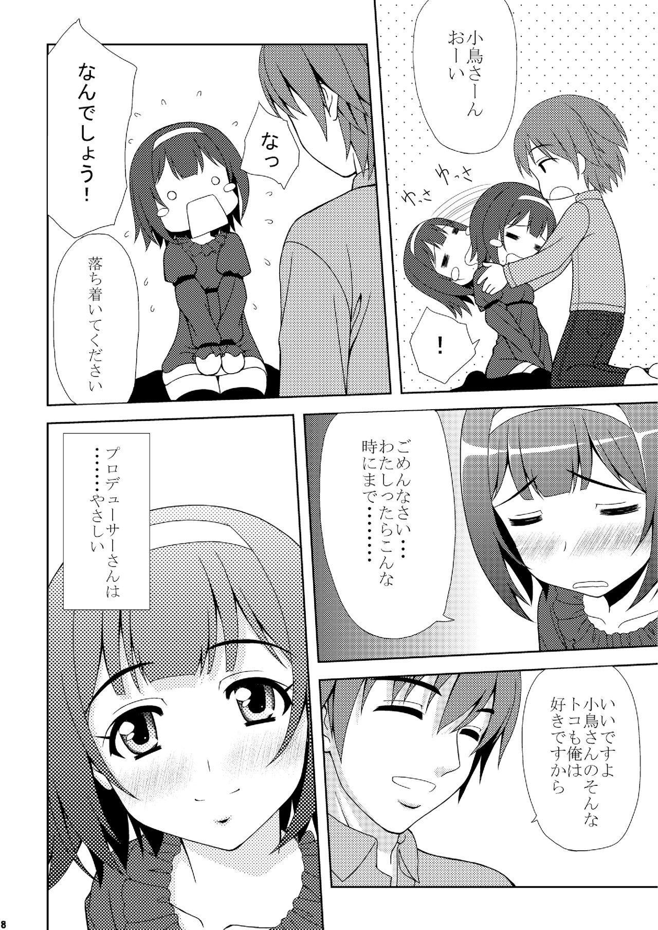 Kotori-san no Risou to Genjitsu 7