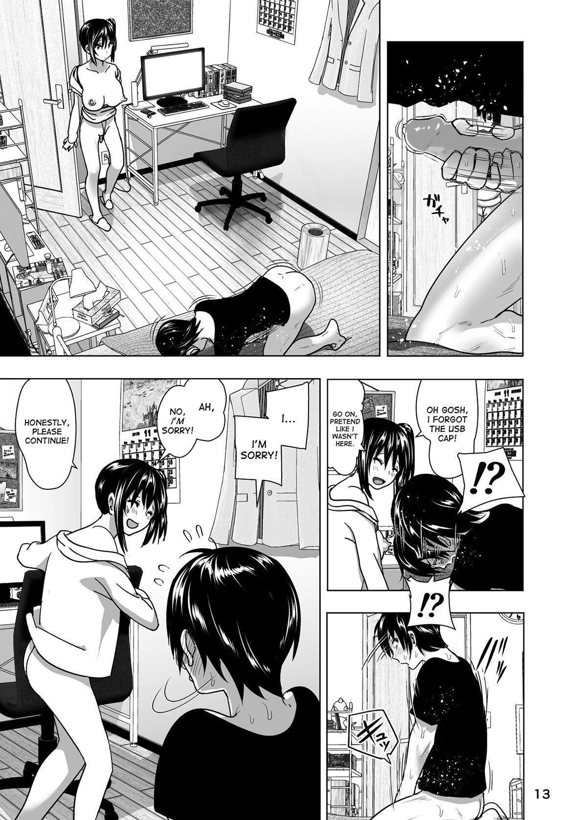 Imouto no Oppai ga Marudashi Datta Hanashi 4 13