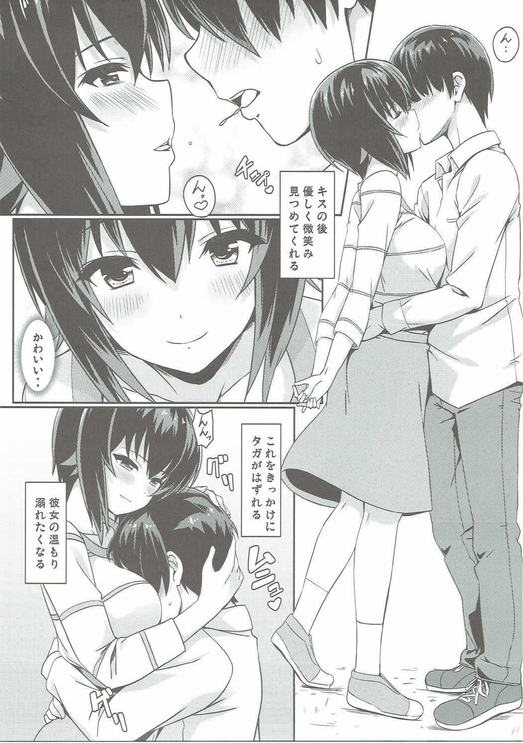 Maho-san to Koukeizukuri ga Shitai!! 3