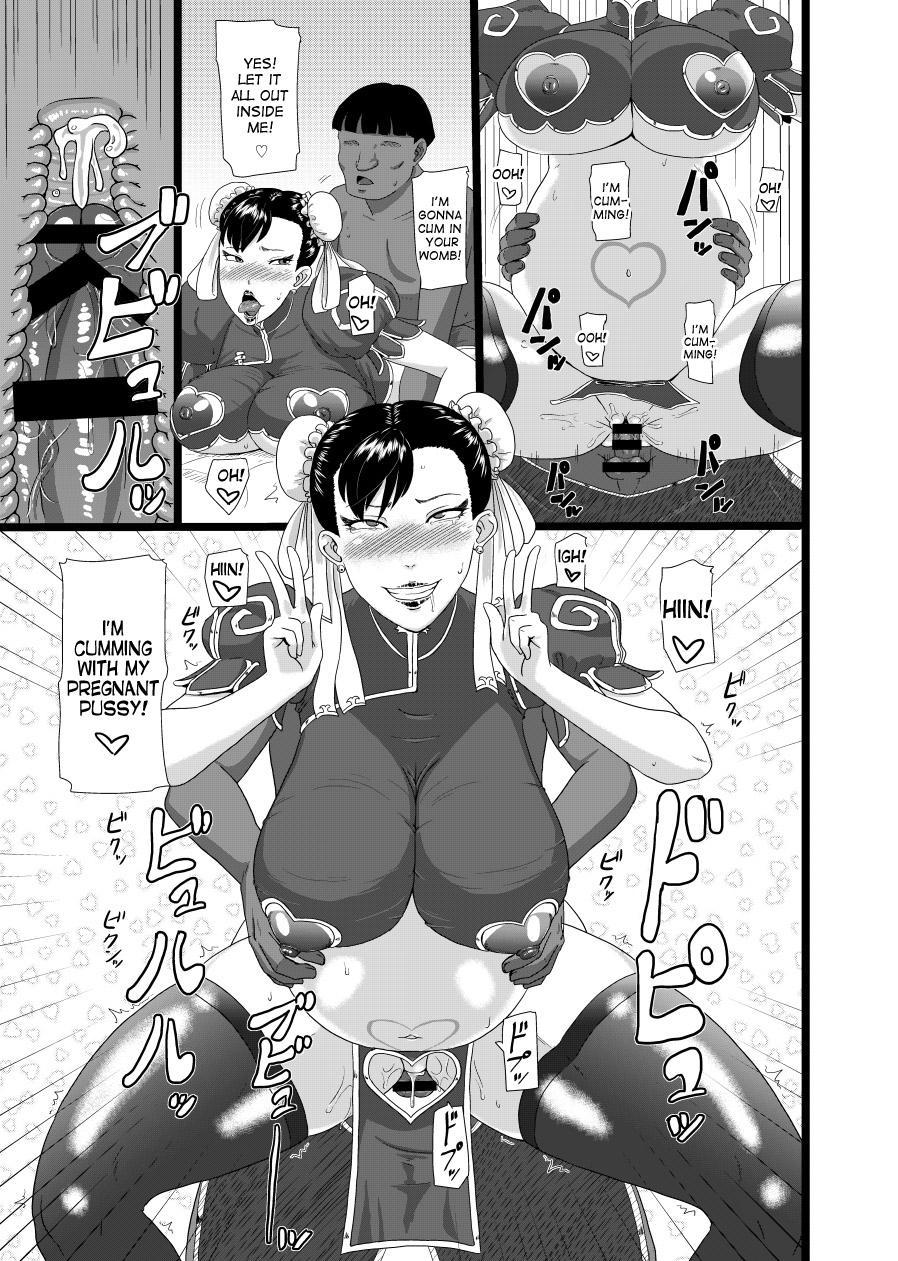 Chun-kan 27
