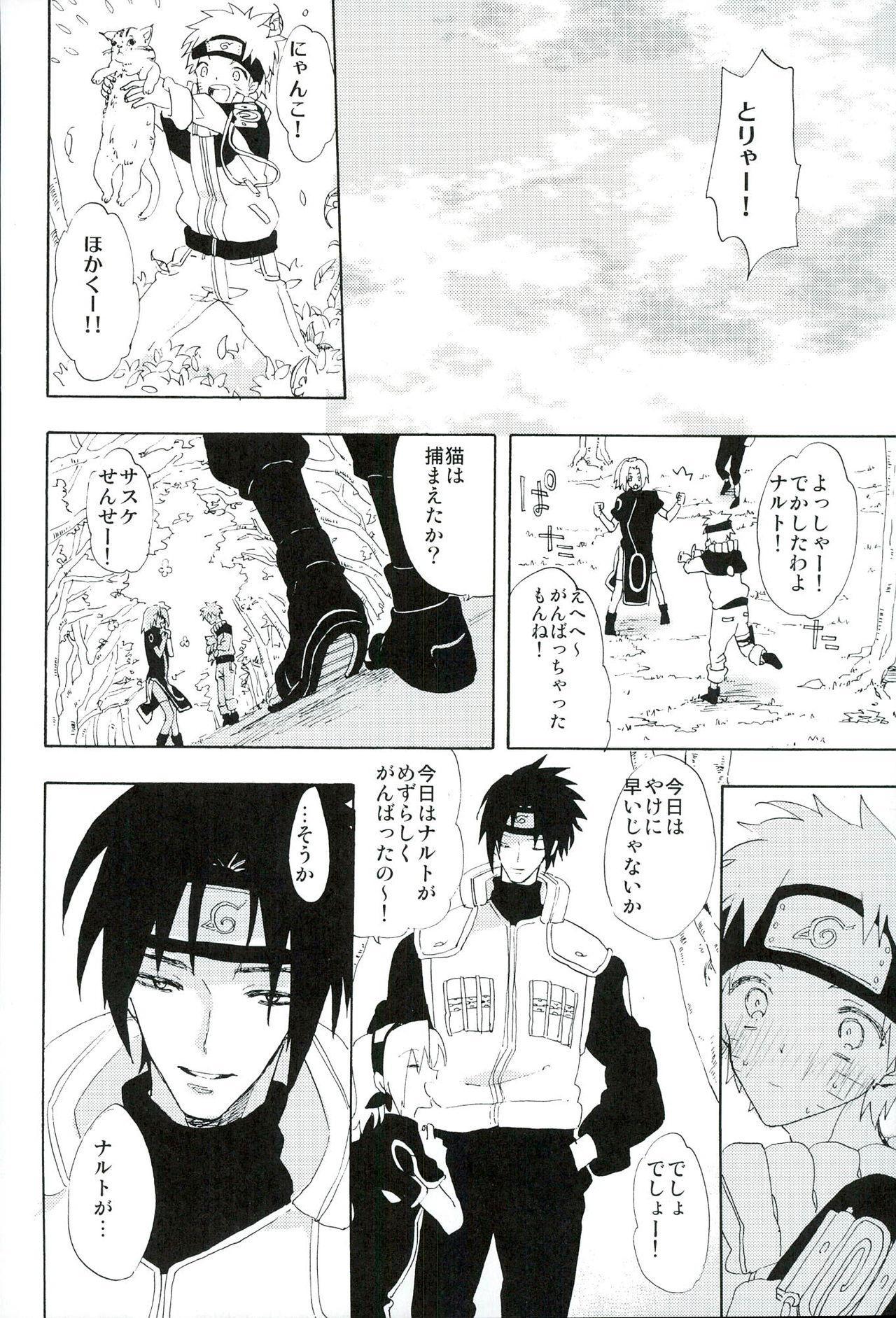 Boku no Sensei 29