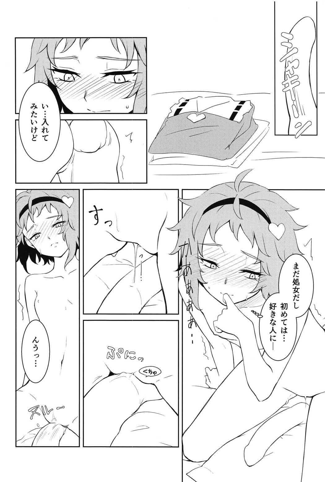 Komeiji Satori no ○○ Jijou. 10