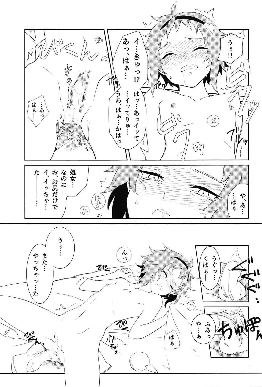 Komeiji Satori no ○○ Jijou. 19