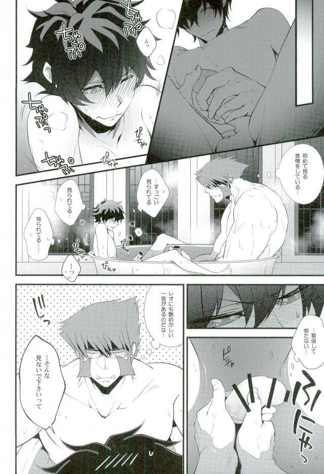 Koyoi, Kimi ga Hana to Shiru 12