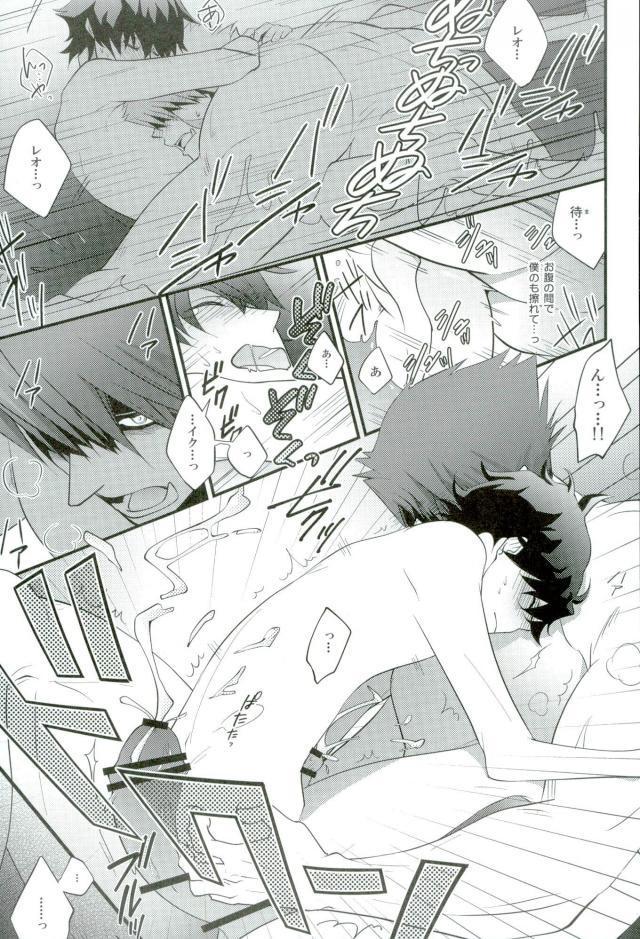Koyoi, Kimi ga Hana to Shiru 17