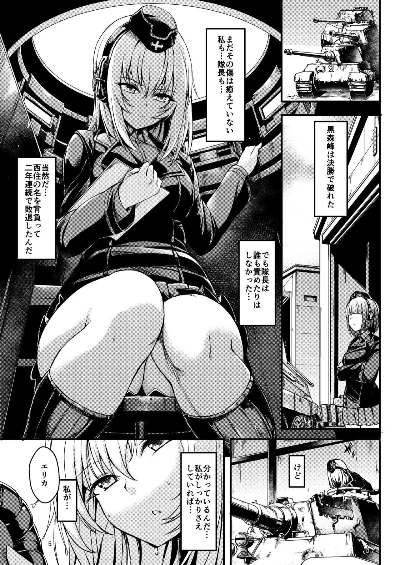 Kuromorimine Ryoujoku 3