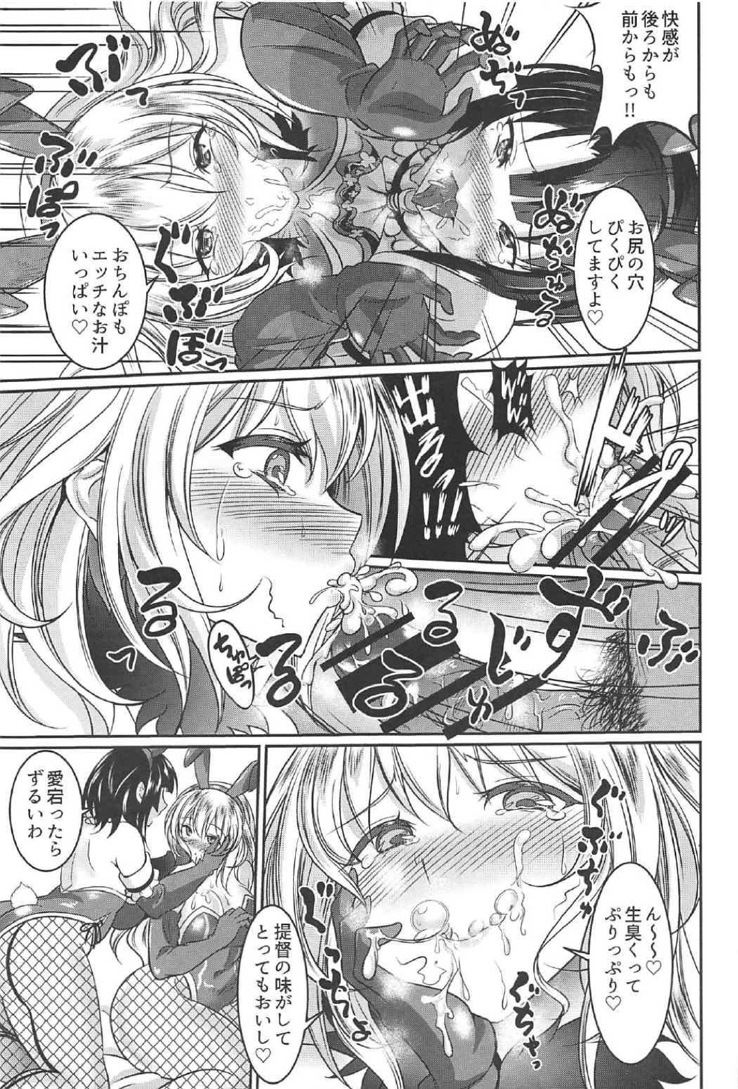Atago to Takao wa Dosukebe Usagi 9