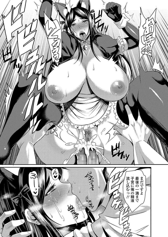 Hitozuma Joushi wa Cosplay Dorei 33