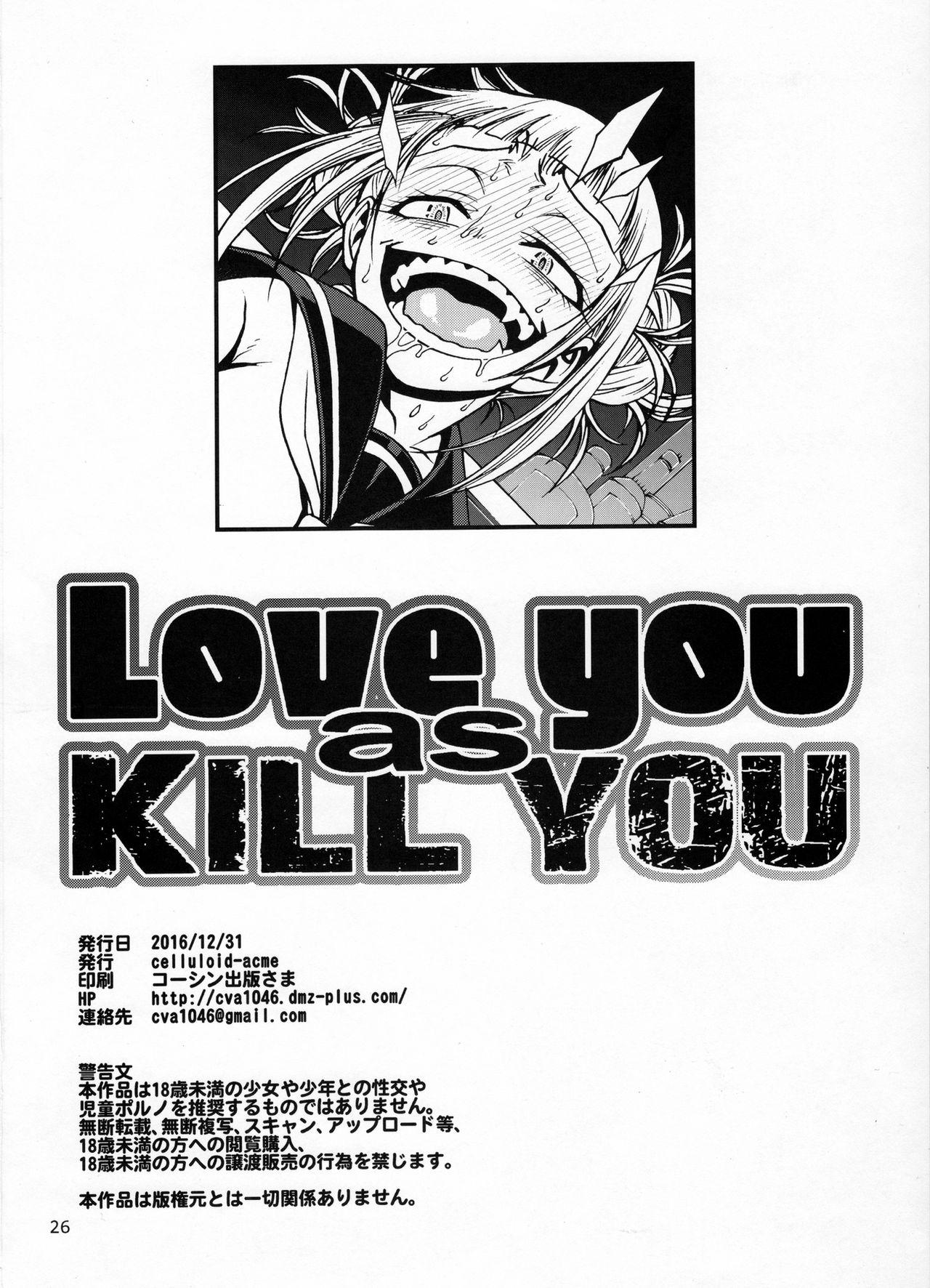 Love you as Kill you 22