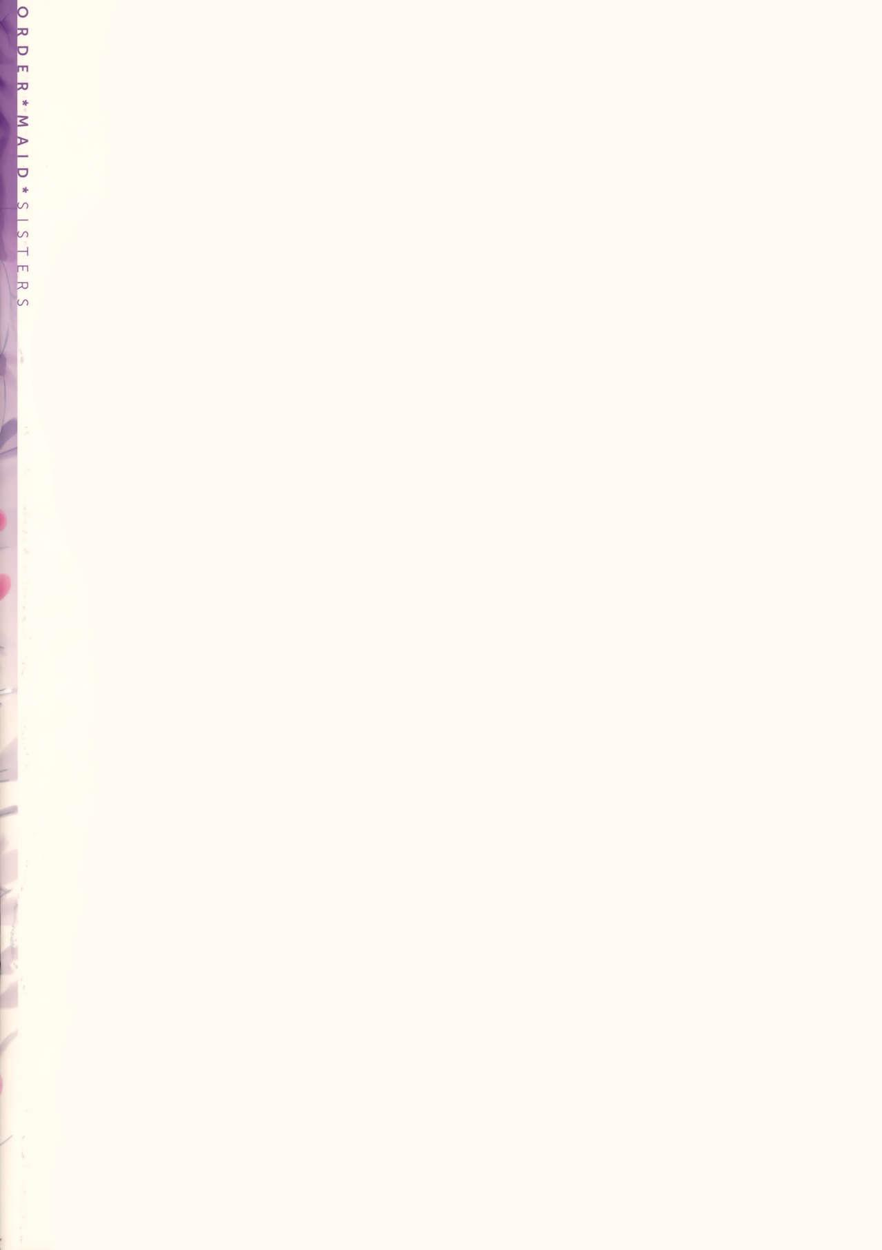 ORDER*MAID*SISTERS Jougasaki Shimai to Maid SEX Suru Hon 29