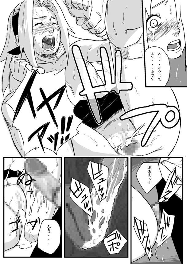 Ninja Izonshou Vol. 1 12