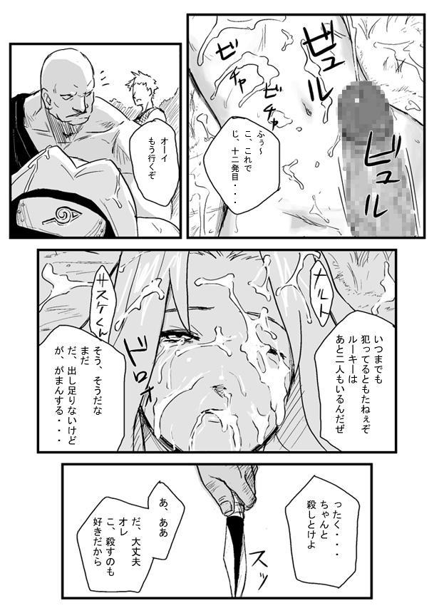 Ninja Izonshou Vol. 1 18