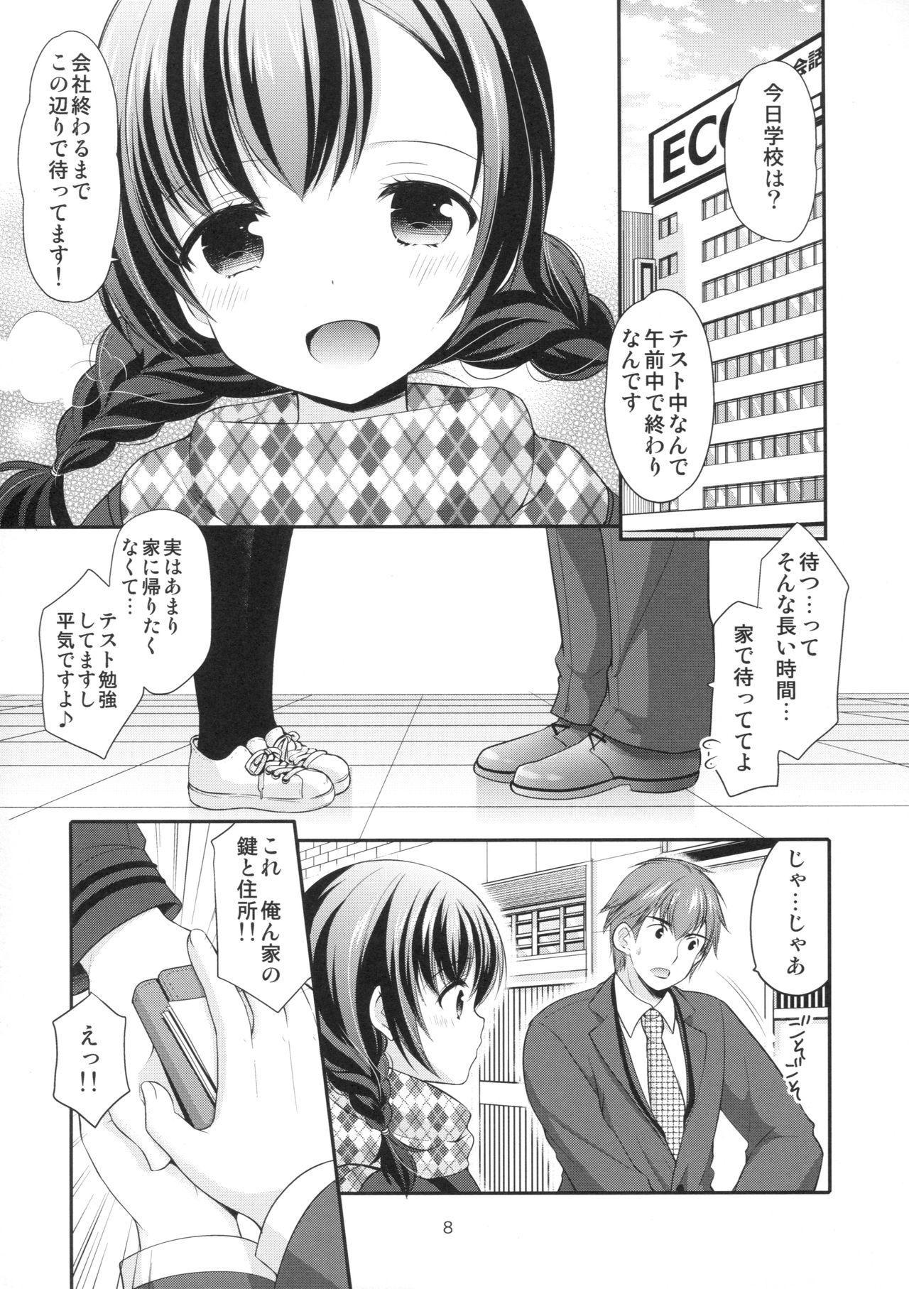 Hiruyasumi no Amai Yuuwaku 6